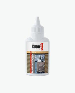 Размораживатель замков с силиконом KU-H440