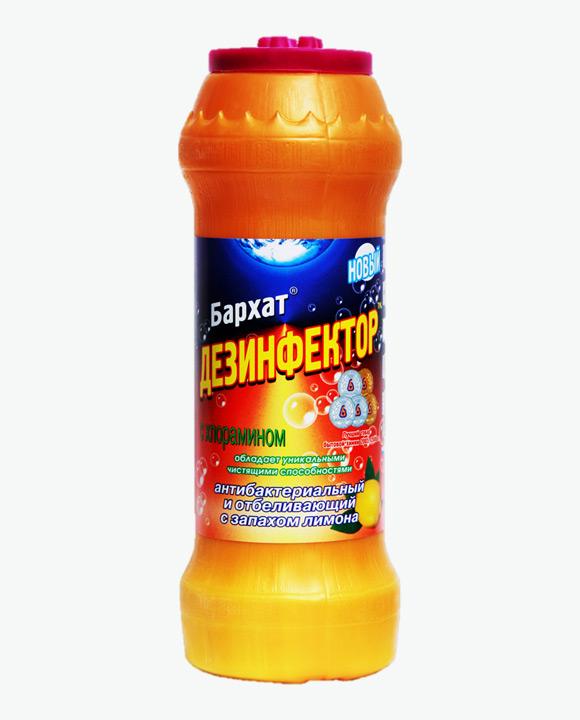 Чистящее и дезинфицирующее средство с отбеливающим эффектом Порошок БАРХАТ ДЕЗИНФЕКТОР Лимон