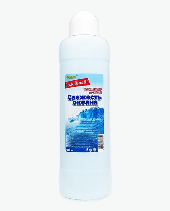 Кондиционер для белья Выгодный БАРХАТ Свежесть океана