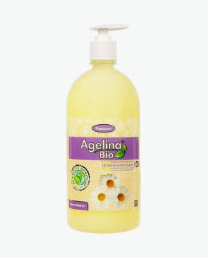 Мыло жидкое антибактериальное АГЕЛИНА БИО 5 В 1 Ромашка