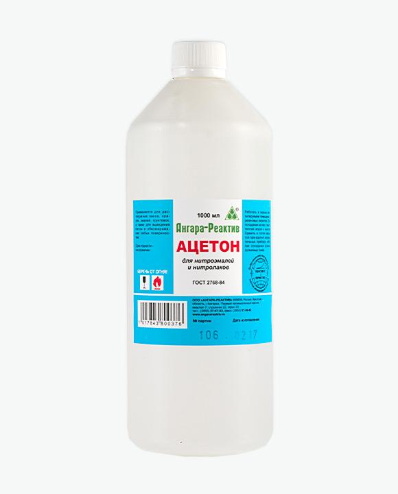 Ацетон  1 л. PET