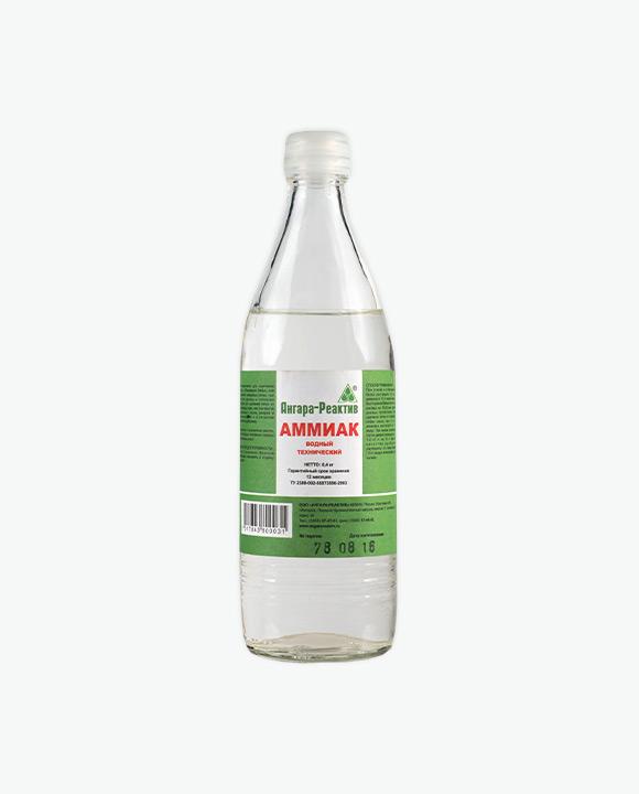 Аммиак водный  0,5 л. Стекло