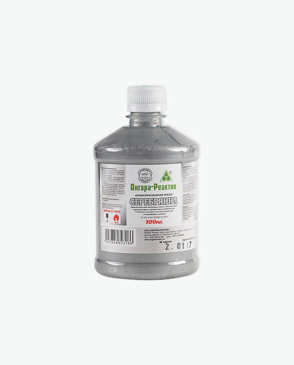 Краска «Серебрянка» 0,5 л. РЕТ