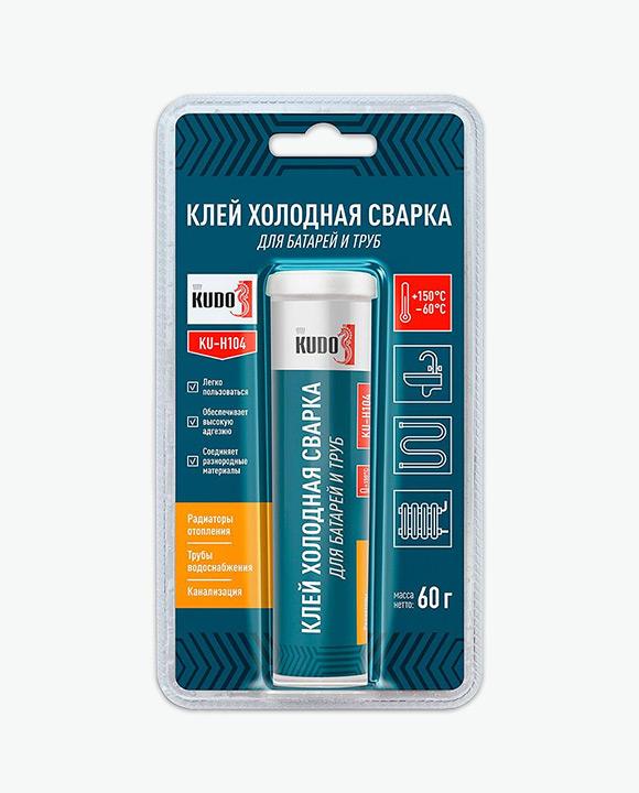 Клей «Холодная сварка» для ремонта батарей и труб