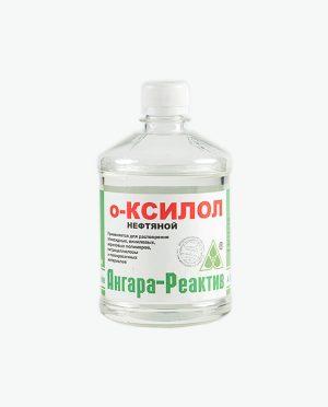 КСИЛОЛ (Ортоксилол) 0,5 л. РЕТ