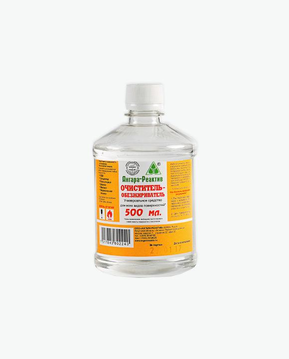 Очиститель-обезжириватель 0,5 л. РЕТ