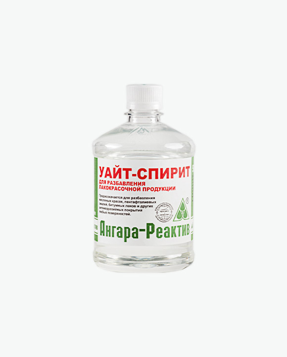 Уайт-спирит  (Нефрас С4-155/200) 0,5 л. РЕТ