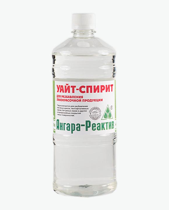 Уайт-спирит  (Нефрас С4-155/200) 1 л. РЕТ